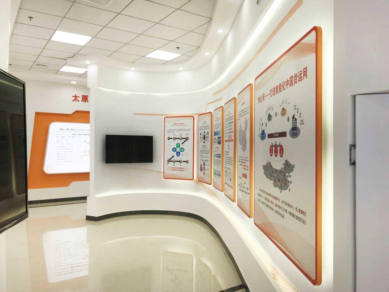 展厅设计制作,广告终端展示,活动策划与执行及室内外装修的公司,为